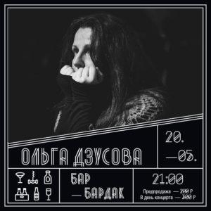 20_05_insta